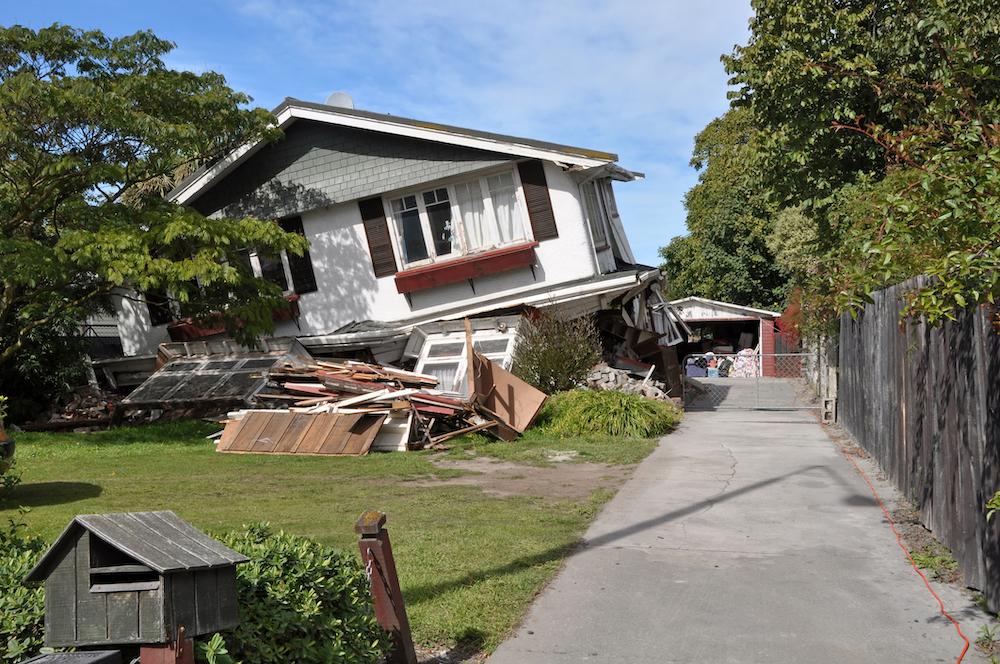 earthquake insurance Cape Girardeau MO
